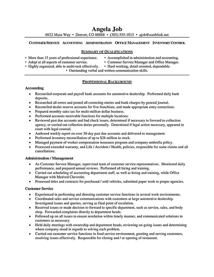 resume example for food service with cover letter