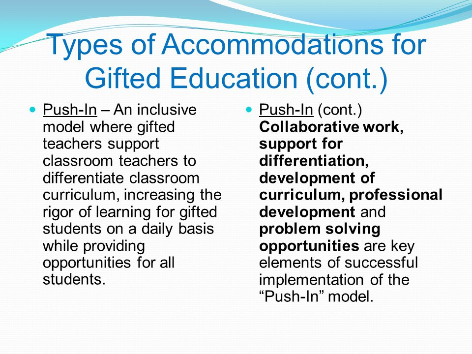 example of accommodation in education