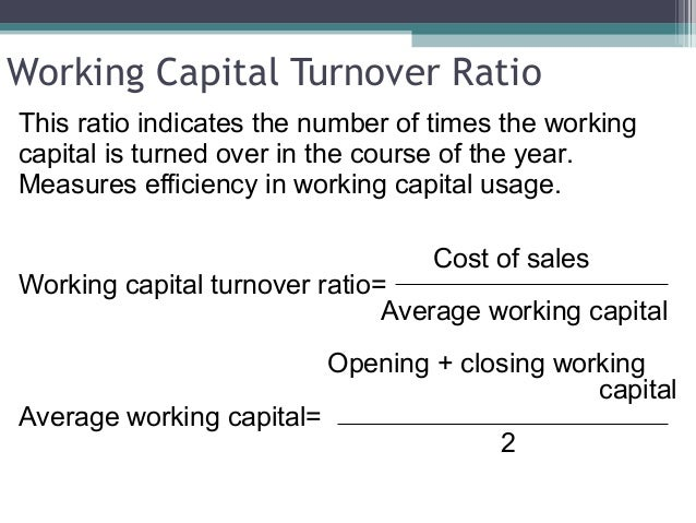 working capital to sales ratio example