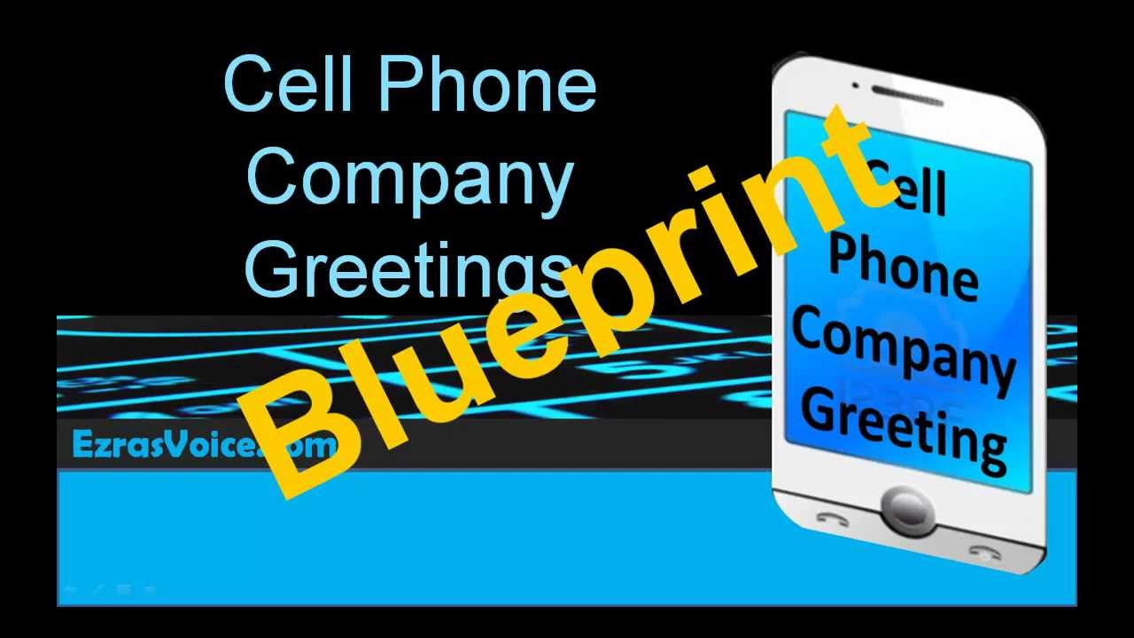 example of advertisement of cell phone