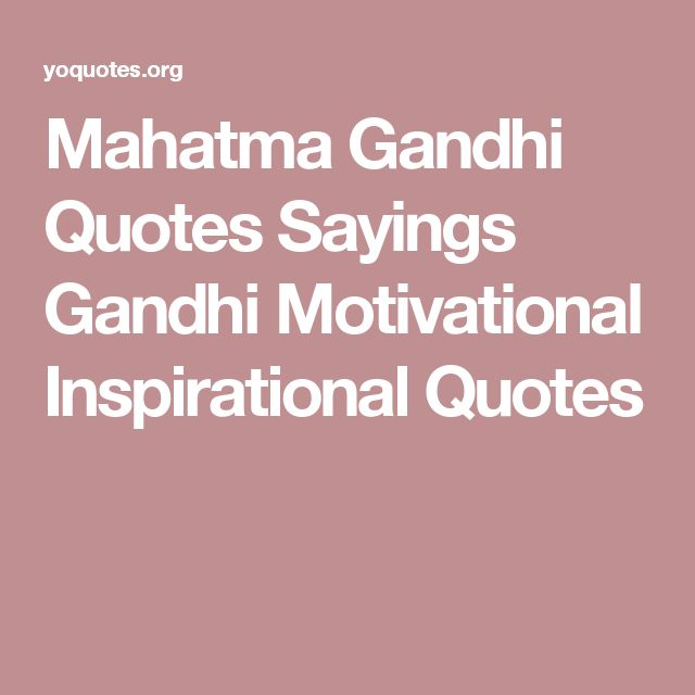 lead by example quotes by gandhi