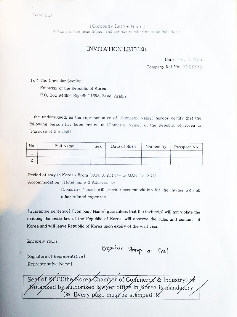 example letter invitation to an agent