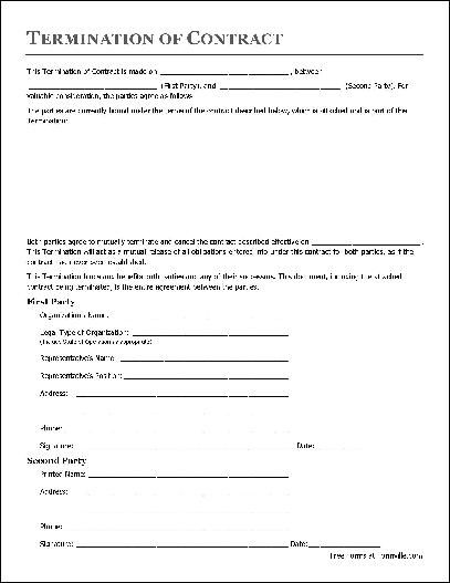 design by contract example c